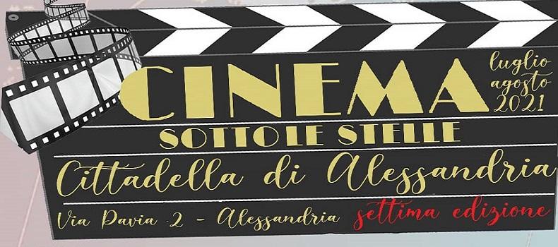 """Sino al 17 Agosto il """"Cinema sotto le stelle"""" in Cittadella"""